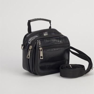 Сумка мужская на молнии, 2 отдела, 2 наружных кармана, с ручкой, длинный ремень, чёрная