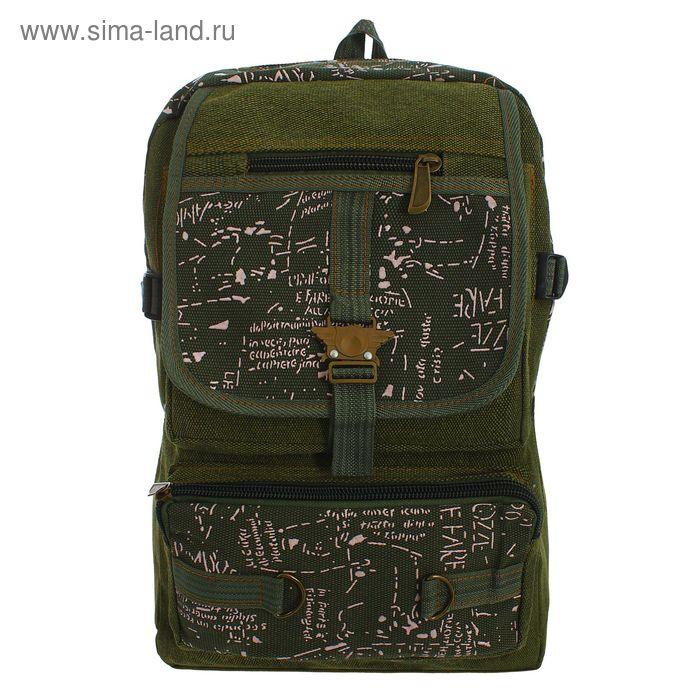 """Рюкзак молодёжный """"Техас"""", 1 отдел, 3 наружных кармана, зелёный"""