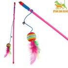 Дразнилка с цветным шариком и перьями, 49 см