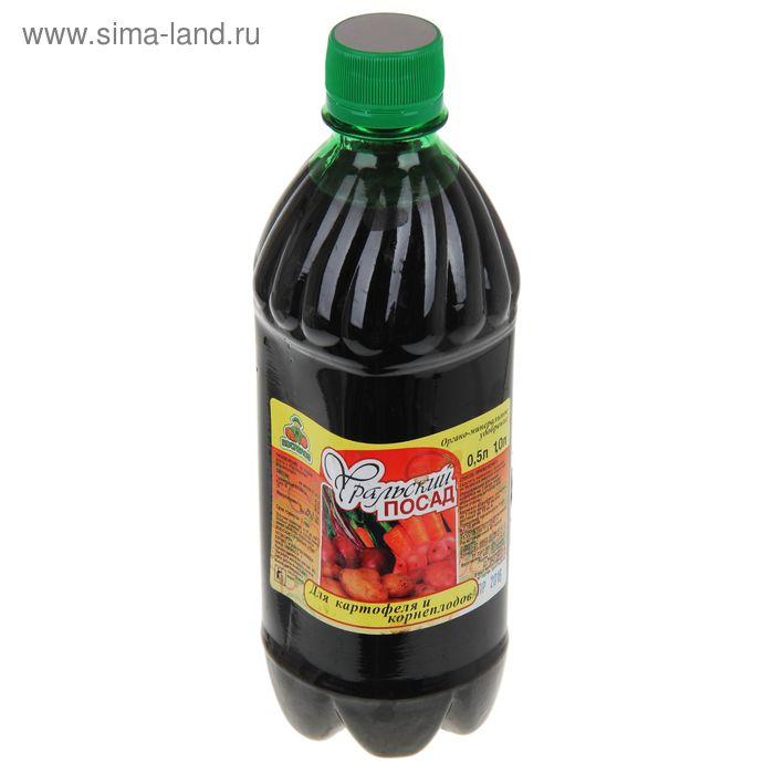 Уральский Посад для Картофеля и Корнеплодов, 0,5 л