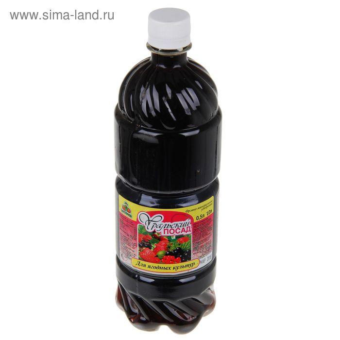 Уральский Посад для ягодных культур, 1 л