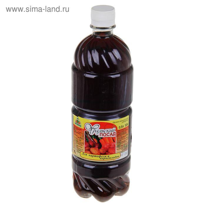 Уральский Посад для Картофеля и Корнеплодов, 1 л