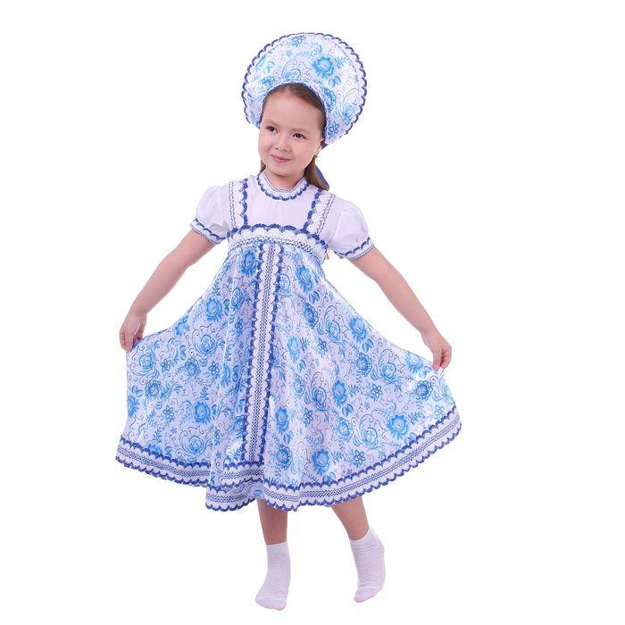 Русский народный костюм для девочки с кокошником, голубые узоры, р-р 30, рост 110-116 см - фото 105521514
