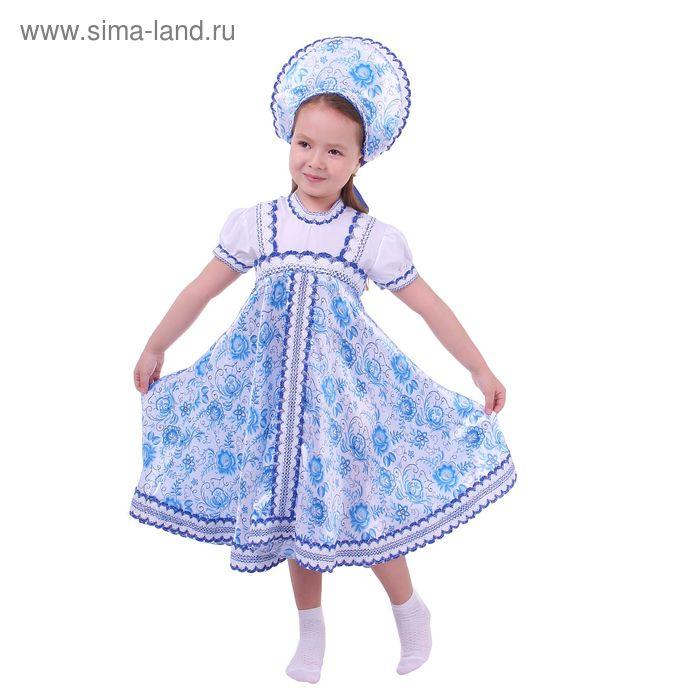 Русский народный костюм для девочки с кокошником, гжель, обхват груди 64 см, рост 116 см