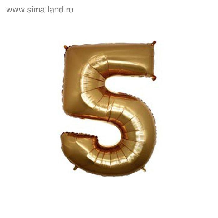 """Шар фольгированный 40"""" """"Цифра 5"""", цвет золотой"""