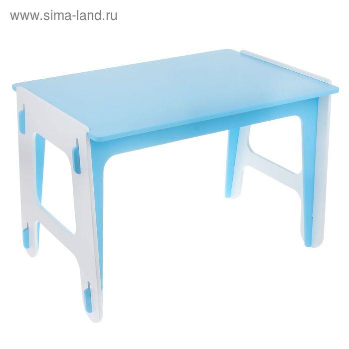 Детский стол ДШ №0, цвет голубой