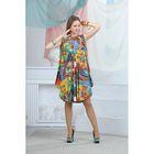 Платье, цвет зелёный/бордовый/горчичный, размер 44, рост 164 см (арт. 4637)