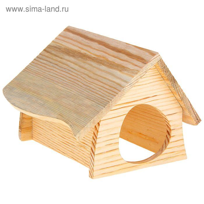Домик для грызунов фигурный, 15,5 х 14,5 х 11,5 см, сосна