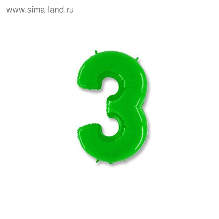 """Шар полимерный 40"""" """"Цифра 3"""", цвет ярко-зелёный"""