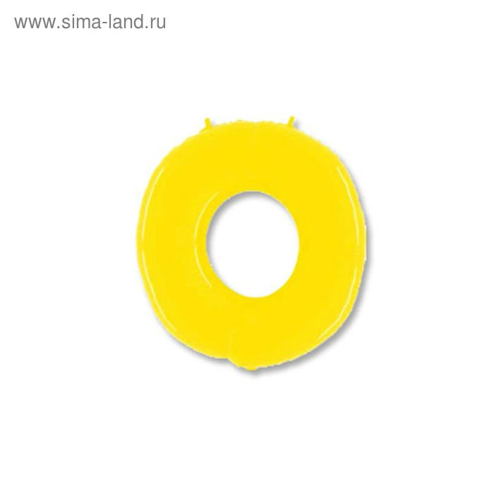 """Шар полимерный 40"""" """"Цифра 0"""", цвет ярко-жёлтый"""