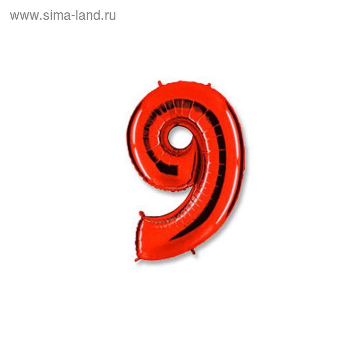 """Шар фольгированный 40"""" """"Цифра 9"""", цвет красный"""