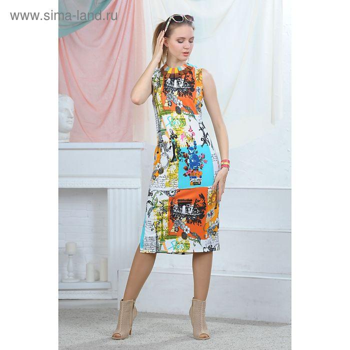 Платье, цвет мятный, размер 52, рост 164 см (арт. 4702а С+)