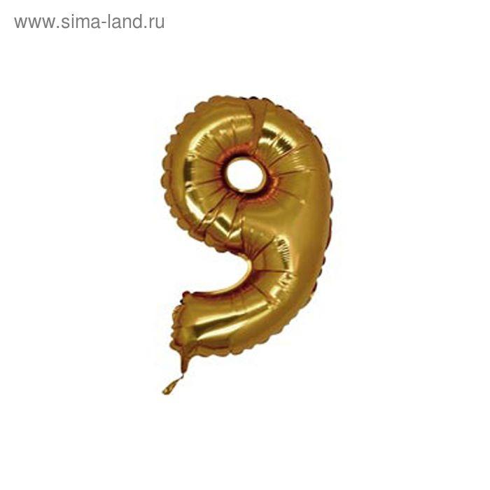 """Шар фольгированный 14"""" """"Цифра 9"""" для палочки, без клапана, цвет золотой"""