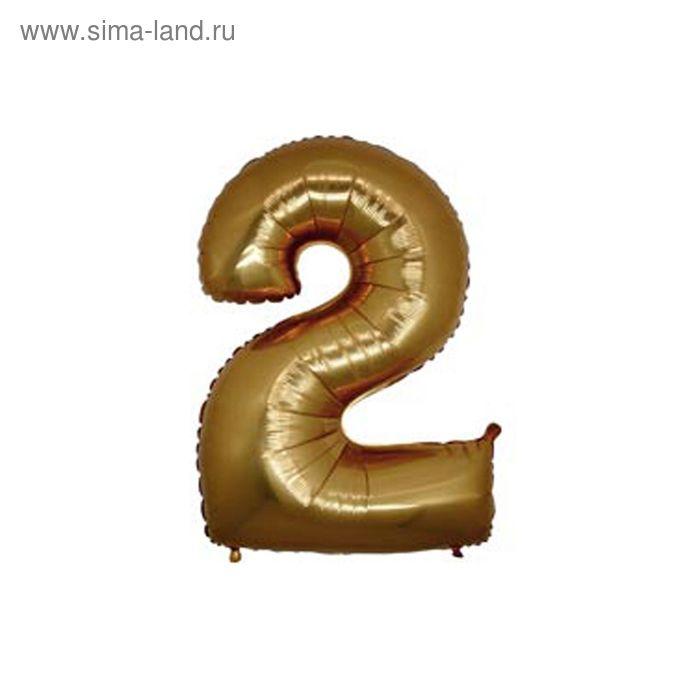 """Шар фольгированный 40"""" """"Цифра 2"""", цвет золотой"""