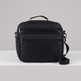 Сумка деловая, 2 отдела на молнии , наружный карман, цвет чёрный