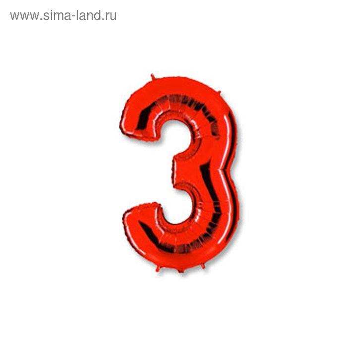 """Шар фольгированный 40"""" """"Цифра 3"""", цвет красный"""