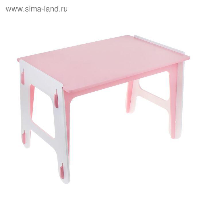 Детский стол ДШ №2, цвет розовый