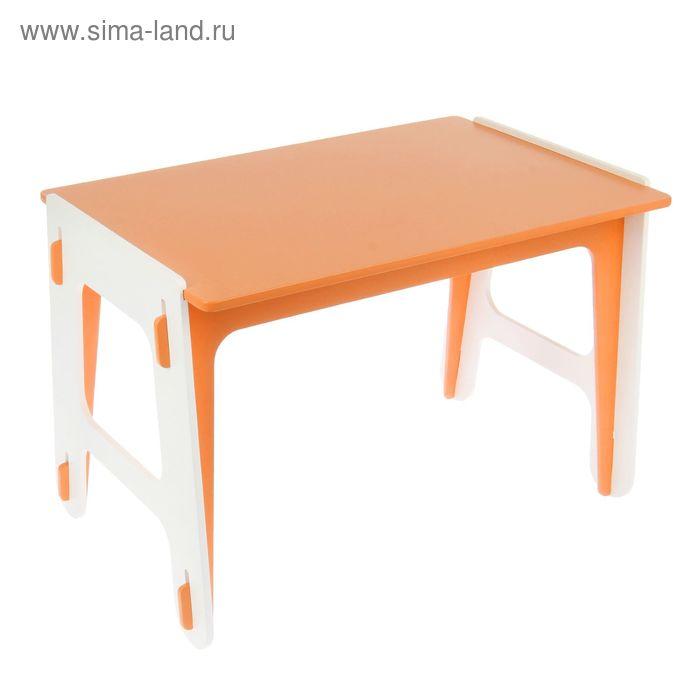 Детский стол ДШ №2, цвет оранжевый