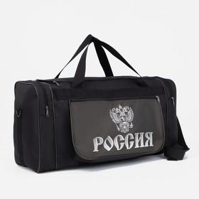 Сумка спортивная, отдел на молнии, 3 наружных кармана, цвет чёрный