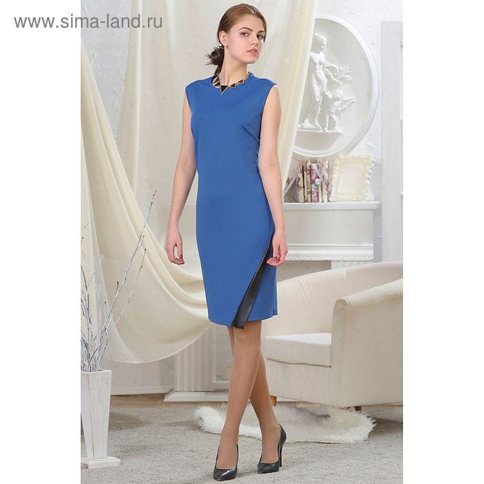 Платье женское, рост 164 см, размер 46, цвет синий/чёрный (арт. 4720)
