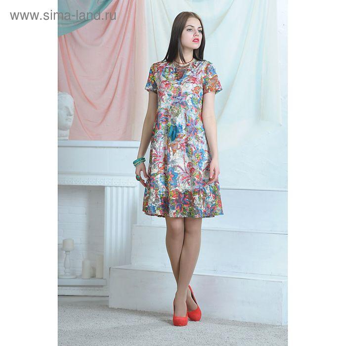 Платье, цвет молочный/синий/красный, размер 46, рост 164 см (арт. 4629а)