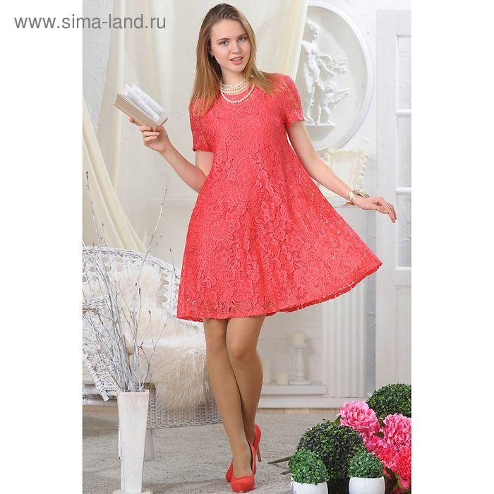 Платье женское, рост 164 см, размер 44, цвет розовый (арт. 4595)