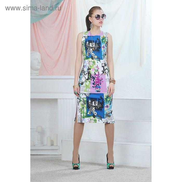 Платье, цвет синий, размер 50, рост 164 см (арт. 4702 С+)