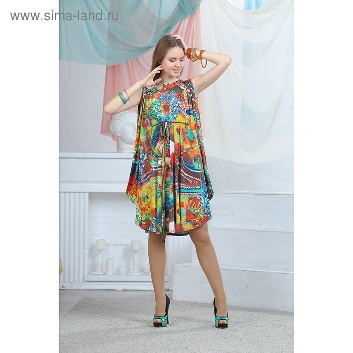 Платье, цвет зелёный/бордовый/горчичный, размер 48, рост 164 см (арт. 4637)