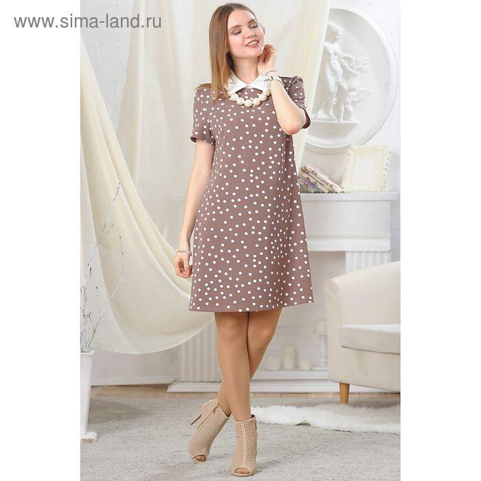 Платье женское, рост 164 см, размер 46, цвет бежевый/белый (арт. 4723)