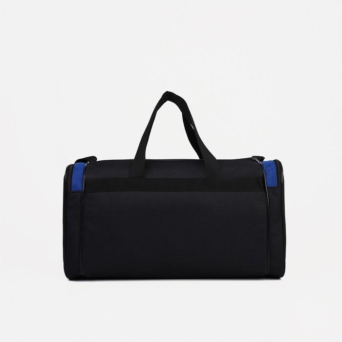 Сумка спортивная на молнии, 1 отдел, 3 наружных кармана, цвет чёрный/синий