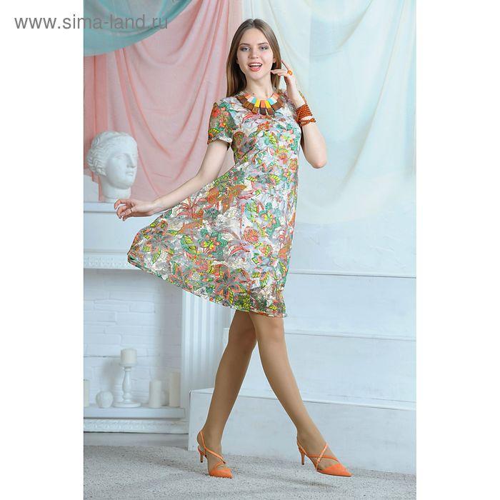 Платье, цвет молочный/зелёный/коралловый, размер 46, рост 164 см (арт. 4629)