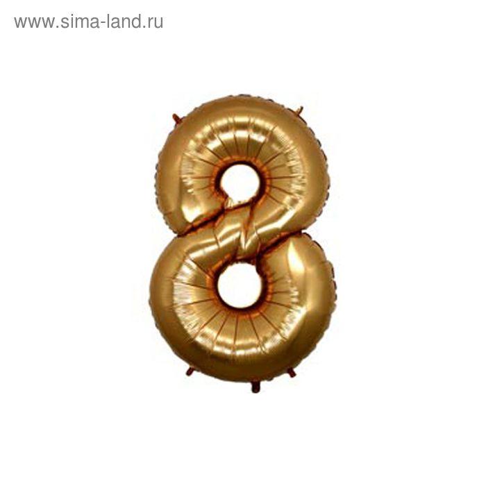 """Шар фольгированный 40"""" """"Цифра 8"""", цвет золотой"""