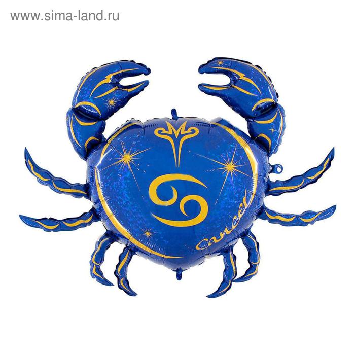 """Шар фольгированный 44"""" """"Знак зодиака Рак"""", цвет синий"""