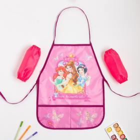 "Set for girls ""Do the magic!"", Princesses, apron 45 x 49 cm and arm ruffles."