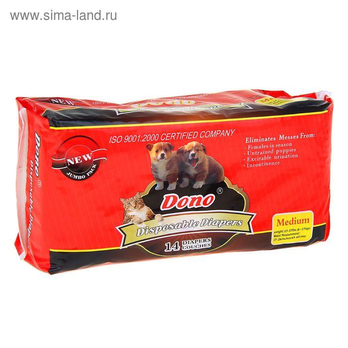 Подгузники для собак DONO размер М (43 х 31 см), 14 шт