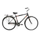 """Велосипед 28"""" Forward Dortmund 1.0, 2016, цвет черный, размер 19"""""""
