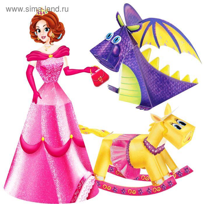 """Игрушка-оригами """"Замок принцессы"""" + клейкая лента"""