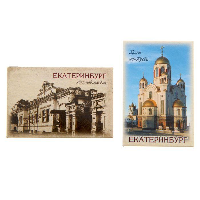 Рисунки, магазин открыток в екатеринбурге