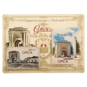 "A set of magnets on the card ""in Omsk. Series Was-was"" (2 PCs)"