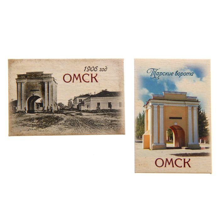 Наборы открыток омска, именины любовь картинки