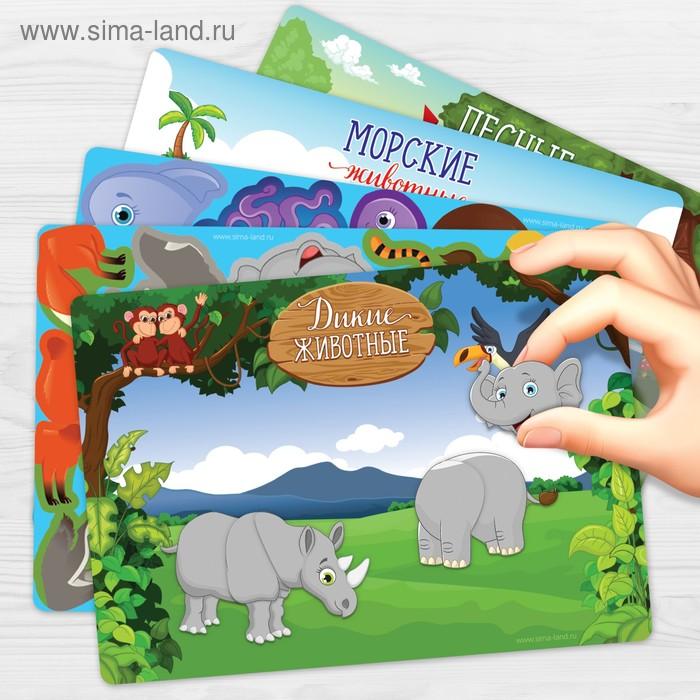 """Аппликация-игра с наклейками """"Животные"""", 3 картинки"""