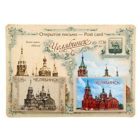 Набор «Челябинск. Было-Стало», 3 предмета: открытка, магниты 2 шт в Донецке