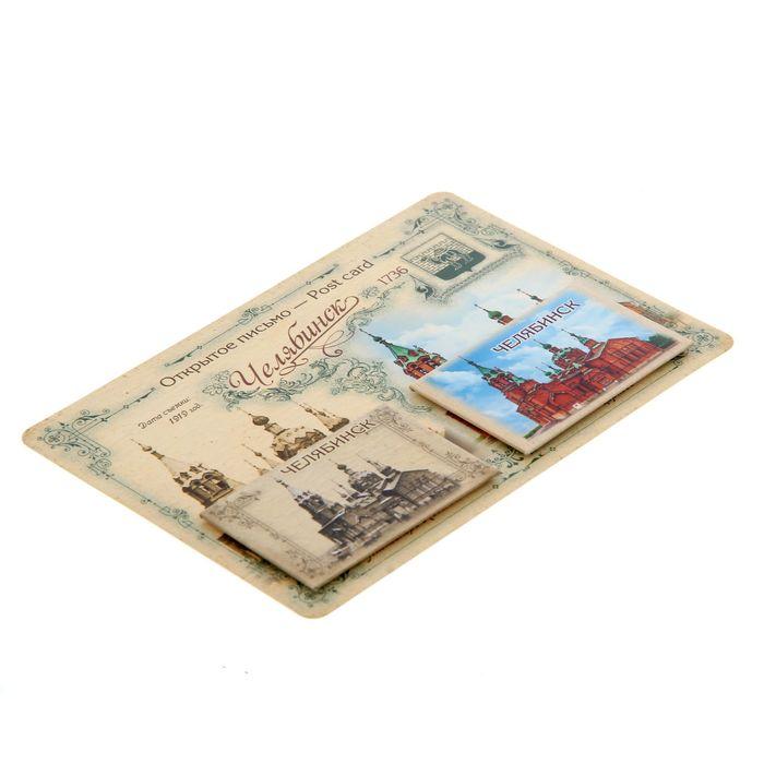 Челябинск набор открыток