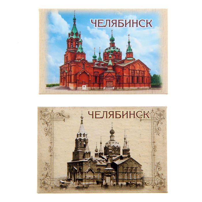 Живые открытки челябинск, сильному