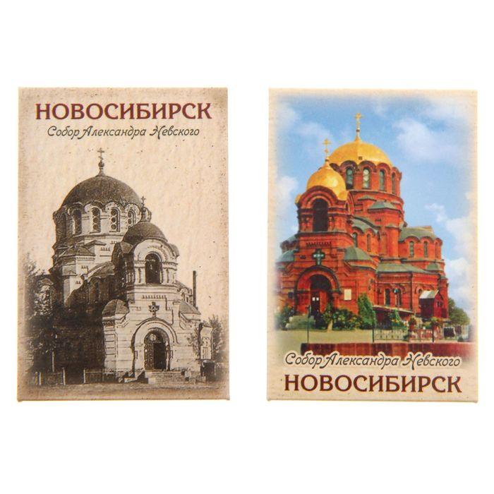 Открытки новосибирск оптом, открытки новым