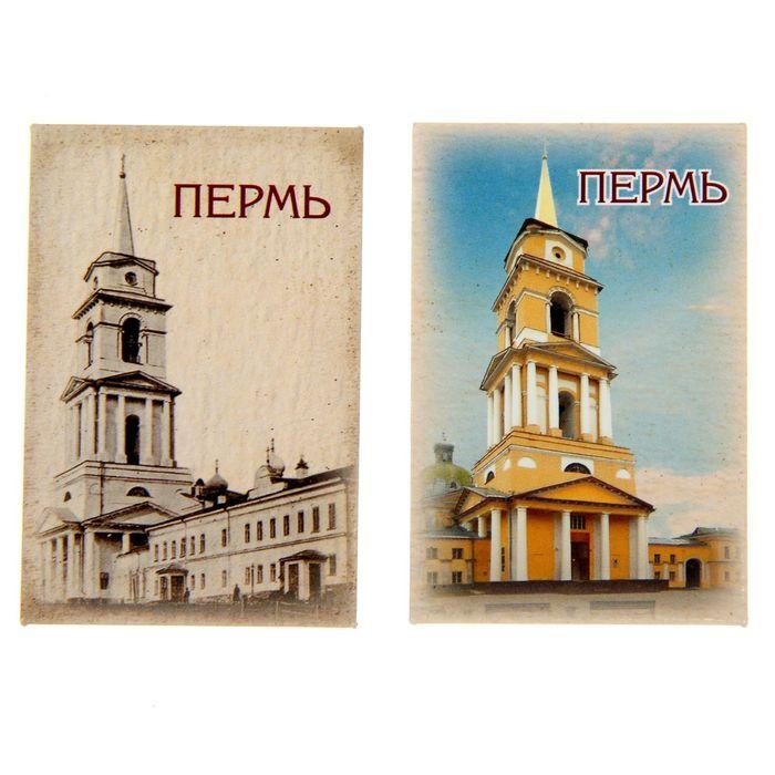 Большой выбор открыток пермь, подпись
