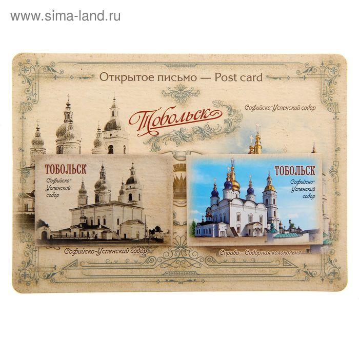 """Набор два магнита на открытке """"Тобольск"""", серия Было-Стало"""