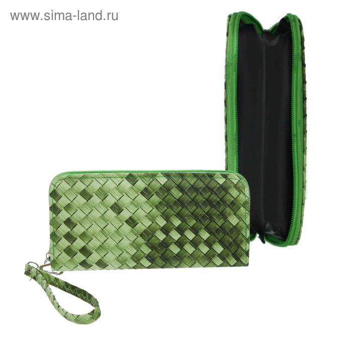 """Кошелёк женский на молнии """"Диагональ"""", 4 отдела для карт, зелёный"""