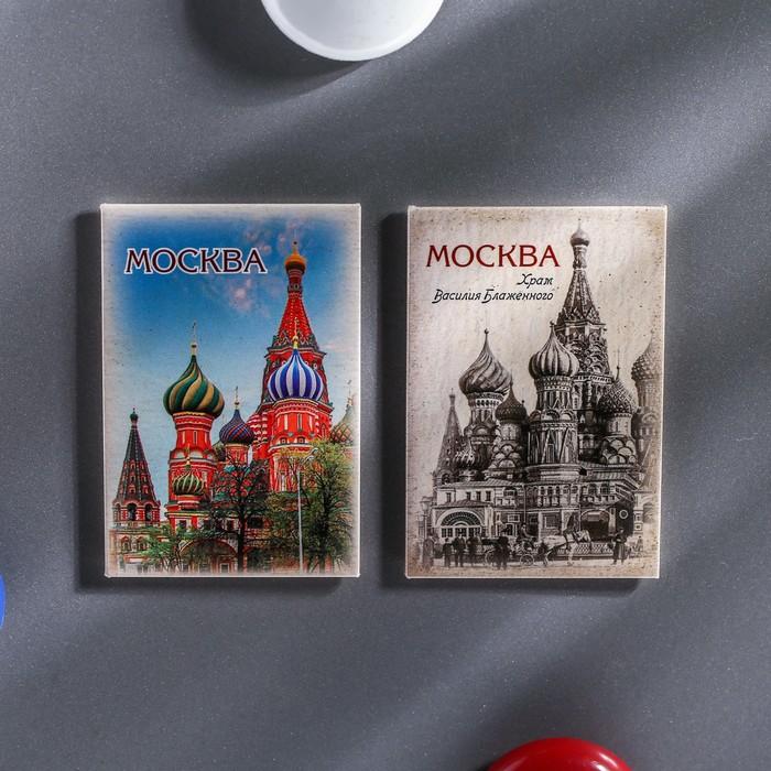 Опт открытки москва, открытка