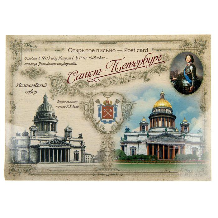 Печать открыток в петербурге